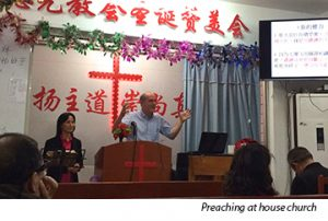 Poling preaching at house church
